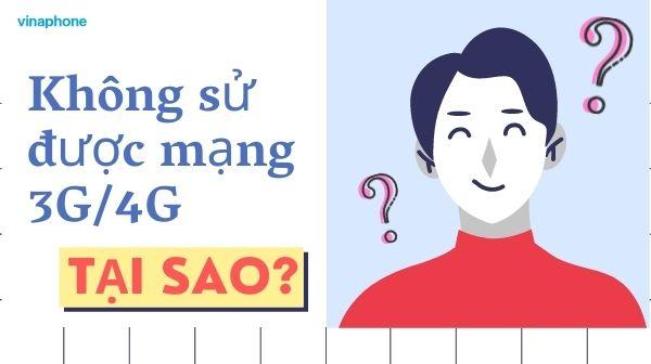 tai-sao-khong-su-dung-duong-mang-du-lieu-di-dong